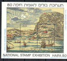 Israel 1980 National Stamp Exhibition View of Haifa & Mt.Carmel MNH S/S SC # 756