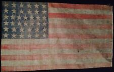 "Rare 38 Star Flag with Unusual Pattern Printed 20 1/2"" x 35""  1876-1881"