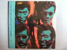 SEALED NEW / ANDY WARHOL COVER / JAPAN ONLY RATS & STAR