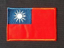 TAIWAN TAIWANESE NATIONAL FLAG BADGE IRON SEW ON PATCH BACKPACKER TAIPEI