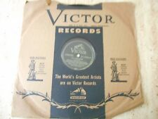 """78 RPM """"LILI MARLENE/FIRST CLASS PRIVATE MARY BROWN"""" PERRY COMO - VICTOR 1944"""