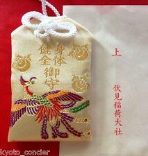 Good for Health Omamori Talisman Amulet Charm Kyoto Fushimi Inari Shrine Phoenix