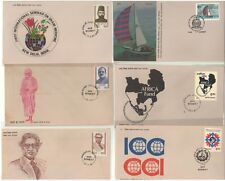 FDCYP - 002. INDIA 1987. Complete Year Pack with 43 First Day Covers.