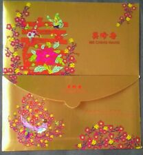 ANG POW RED PACKET - BEE CHENG HIANG 2015   (1 PC)