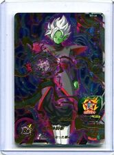 JAPANESE SUPER DRAGONBALL HEROES Ultimate Rare UR Card SH1-40 ZAMASU