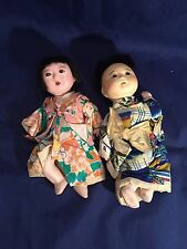 Vintage Composition glass eyes Doll Ichimatsu Gofun Japanese Asian Oriental