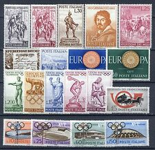 REPUBBLICA  ITALIANA1960 ANNATA COMPLETA== MNH **