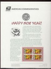 #3370 33c Year of the Rooster USPS #592 Commemorative Stamp Panel