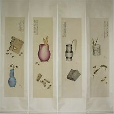 Four Chinese Paintings Attr. to Mei Langfang 梅兰芳 (1894-1961)