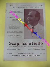 RARO SPARTITO SINGOLO AURELIO FIERRO Scapricciatiello 1954 BIDERI no cd lp