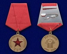 exUSSR RUSSIAN MEDAL ORDER - 25 YEARS OF SEARCH ENGINE - 1988 - 2013 - VETERAN