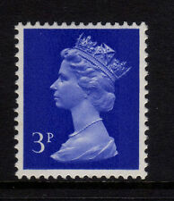 GB 1971 Machin Definitive 3p ultramarine SG X855 MNH 2B
