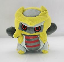 Nintendo Pokemon Giratina Plush Doll 6inch Stuffed Animal Doll Soft Plush Doll