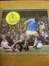 03/01/1981 Birmingham City v Sunderland [FA Cup] (Folded). Item appears to be in