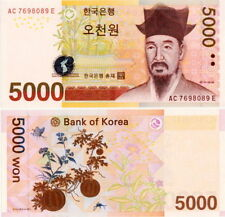 COREA DEL SUD - South Korea 5000 won 2006 FDS UNC