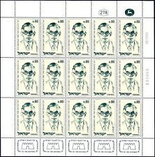 ISRAEL 1970 - ZE'EV JABOTINSKY - ZIONIST LEADER - SHEET OF 15 STAMPS - MNH