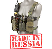 Russian Vest military army paintball EMR pixel  airsoft chest rig AK molle d3cr