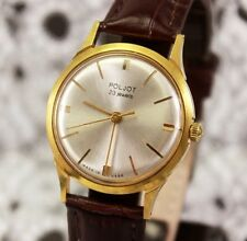 USSR watch POLJOT Gold Plate de luxe 23 jewels elegant SMALL AU20