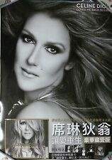 Celine Dion: Loved me back to life (2013) TAIWAN UNFOLDED PROMO POSTER