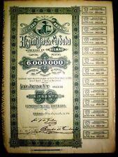 Sociedad Anónima La Argentífera de Córdoba , Spain , Share certificate  1916