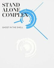 Ghost in the Shell STAND ALONE COMPLEX Blu-ray BOX:SPECIAL BCXA-1097 NEW SEALED