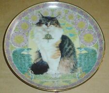 Danbury Mint Plate AGNEATHA IN FRANCE - CATS AROUND THE WORLD