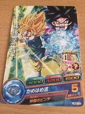 Carte Dragon Ball Z DBZ Dragon Ball Heroes Ultimate Mission Part SP #UM2-03