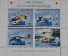 JAPANESE Military Aircraft WWII World War  planes aviation Congo DR m/s #CDR0706