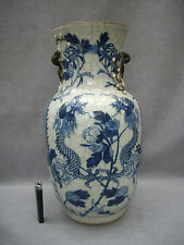ANTIQUE CHINESE BLUE AND WHITE LARGE DRAGON VASE , MARKED