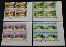 China 2004-10 New look Hometowns of Overseas Chinese 侨乡新貌 B/R Corner B4 Mint NH