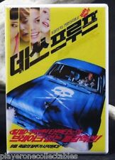 Death Proof Foreign Movie Poster - Fridge / Locker Magnet. Grindhouse Tarantino