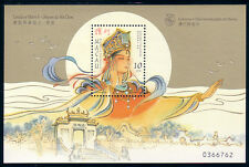 [W] Macau 1998-4M Gods of Ma Chou SS Stamps Mint NH