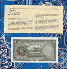 Great Historic Banknotes China 1935 5 Yuan Bank of Communications P154a AUNC