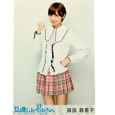 """AKB48 Mariko Shinoda """"Minogashita Kimitachi e"""" photo Party ga Hajimaruyo Ver"""