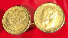 1897 Imperial Russian Eagle Tsar Nicholas Russia Gold 5 Roubles Coin Cufflinks!