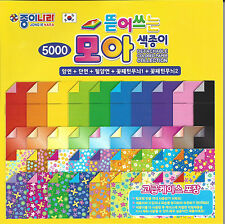 100 Sheets Detachable Coloured Paper Collection of Origami Craft Paper in Case
