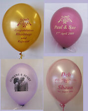 """100  Printed 11"""" Pearl Latex Balloons - Own  Message, Custom Print, Your Logo"""