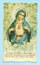 santino HOLY CARD SACRO CUORE di MARIA SANTINI SANTA LEGA EUCARISTICA