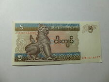 Myanmar Paper Money Currency - 5 Kyats - Crisp Uncirculated
