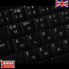 Korean Transparent Keyboard Stickers With White Letters For Laptop Computer PC