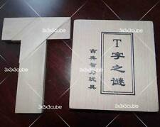 Letter T Tangram Solid Wood Brain Teaser Wooden Puzzle