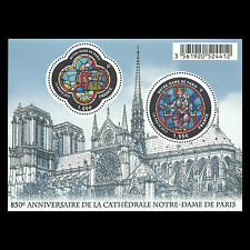 France 2013 - Notre-Dame Cathedral of Paris Architecture - Sc 4330 MNH