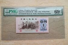 PMG 69EPQ China 1962 1 Jiao W/Out Wmk Banknote (Prefix 2 Red Roman Numerals)