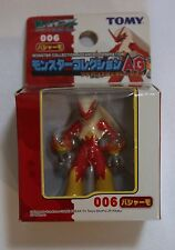 "Pokemon Tomy Nintendo Blaziken Pocket Monster Figure 2"" New Collectible Japan"