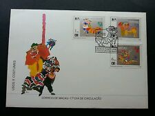 Macau Macao Habits And Customs Lion Dragon Dance 1992 culture 澳门舞狮舞龙 (stamp FDC)