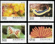 Taiwan Stamp(3022-3025)-1995-特350(681)- Oceanic Creatures-StampS