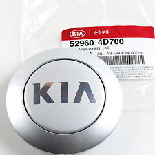 2006-2014 Kia Sedona Wheel Hub Center Cap Cover Genuine OEM NEW 52960-4D700