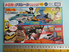Free Shipping Takara Tomy Tomica&Plarail Catalogue 2016 - 2017 Japan 56 pages