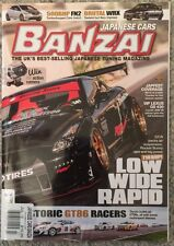 Japanese Cars Banzai Low Wide Rapid Vip Lexus July 2015 FREE SHIPPING!