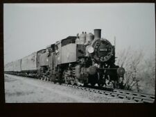 PHOTO  SR  CLASS USA 0-6-0T 30073